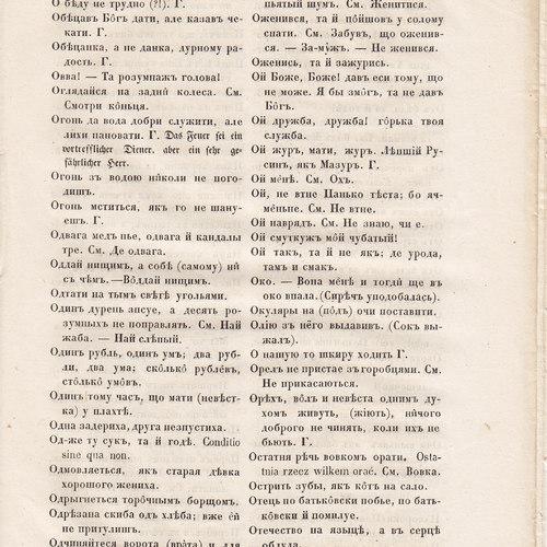 Starosvitsjkyj Bandurysta (199).jpg